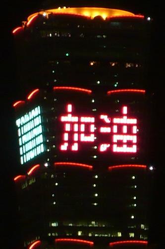Taipei 101-Taiwan 加油