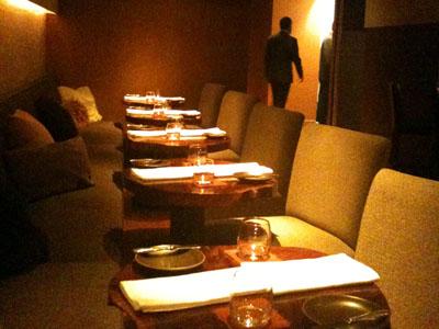 COI Lounge