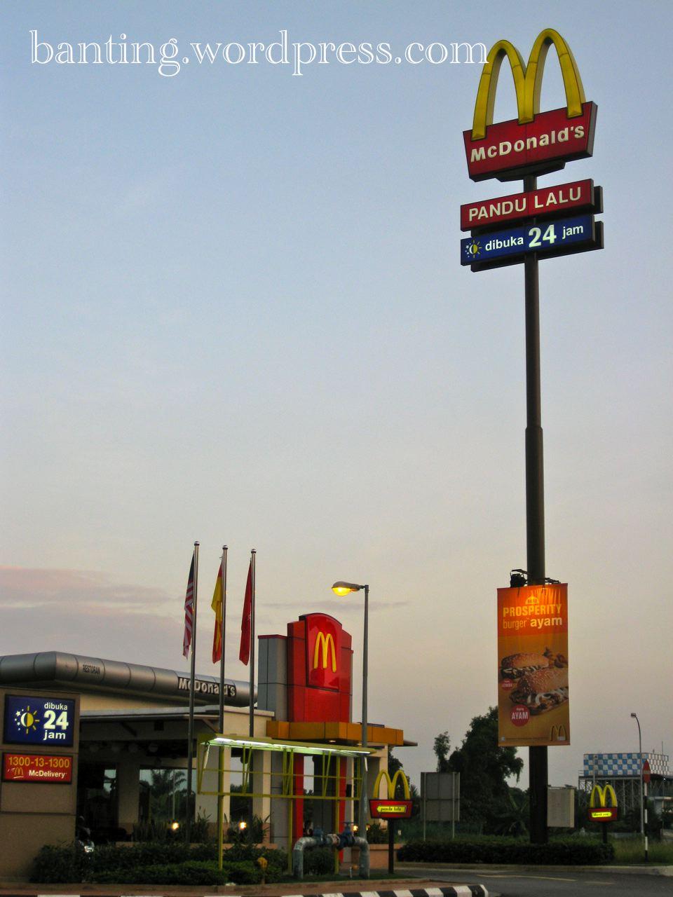 McDonald's Banting