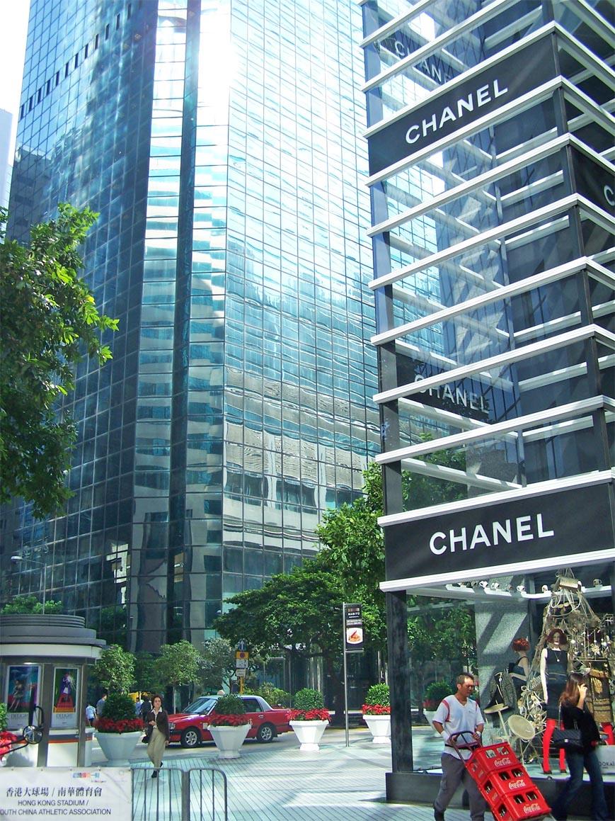 Chanel in HK