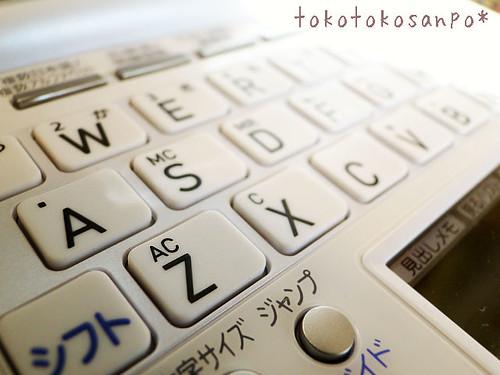 キーの高さ 大人可愛い電子辞書ならコレだあ!「COOKIE fortuneコラボ ハート柄電子辞書」