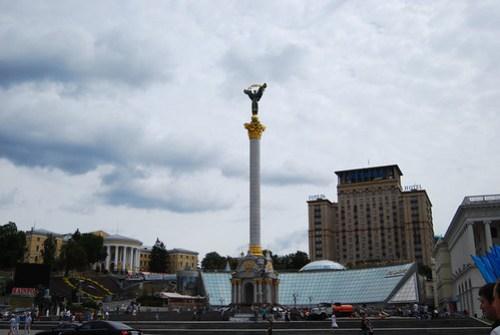 Vistas del hotel Ukraine, en Kiev