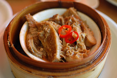 Honeycomb Tripe with Five Spice