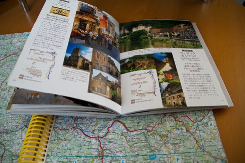 Planing 2010 France Tour No.3