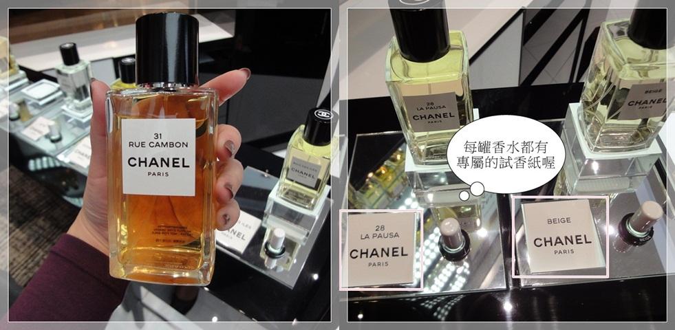 香奈兒化妝品精品店@臺北101 @ 跟著區長去共玩-親子共遊逗陣來 :: 痞客邦