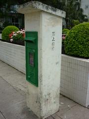 P1030251