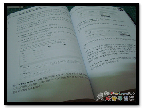 Drupal-6-TW-Book-02