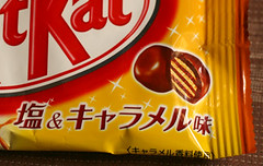 KitKat Little Salt & Caramel