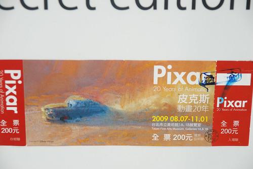 Pixar 門票-