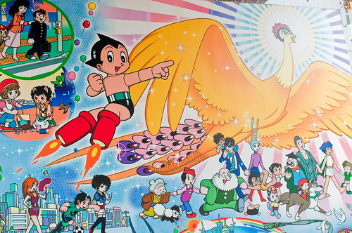 Takadanobaba Osamu Tezuka