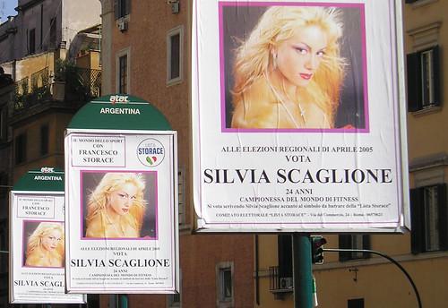 Rome, april 2005
