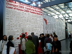 Frankfurter Buchmesse 2009 (32)