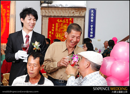 Fan_Syuan_632.jpg