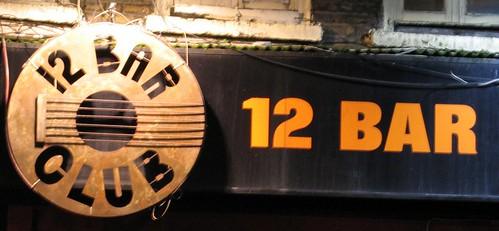 12 Bar Club