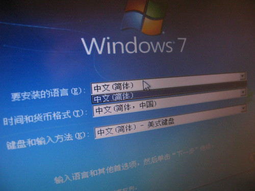KB2483139 Windows 7 SP1 language packs