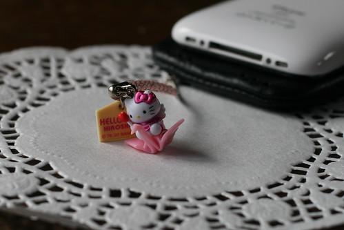 Wednesday: Hiroshima Kitty