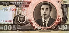 North Korean 100 won note front