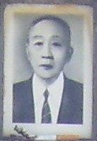 Au Peng Seng