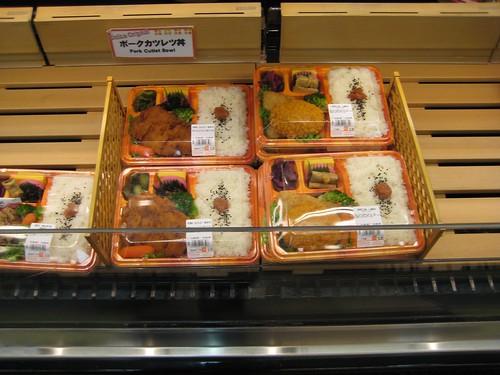 10-08-09_Mitsuwa_Supermarket_09