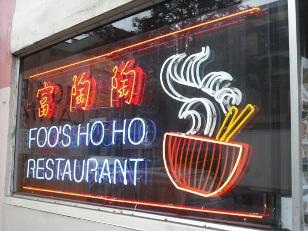 Foo's Ho Ho Neon Sign
