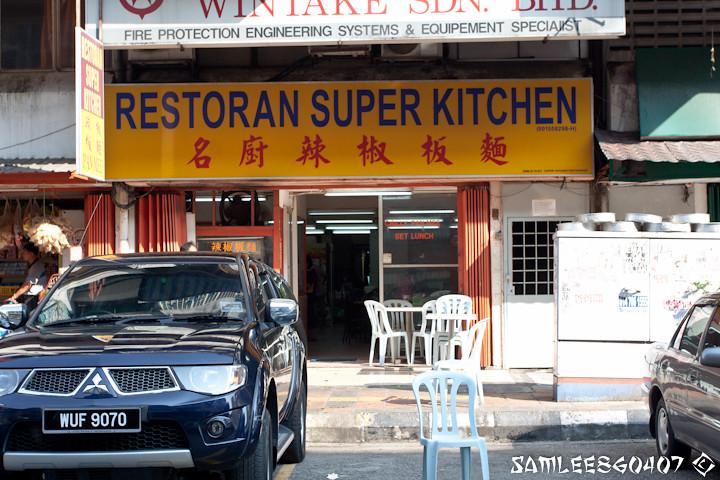 20110613 Super Kitchen Chili Pan Mee @ Kuala Lumpur-7