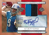 2009 Topps Platinum Autograph Patch Red Refractor RC