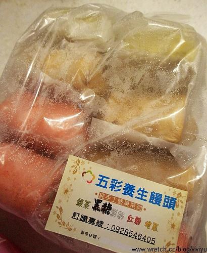 [團購]五彩養生饅頭~吃的到滿滿的愛 @VIVIYU小世界