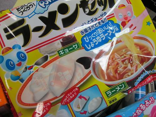 Kracie Poppin' Cooking, diy, japanese candy, konapun, Singapore Lifestyle Blog