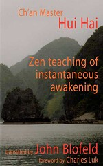 Zen Teaching of Instantaneous Awakening