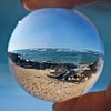 "Beach ball • <a style=""font-size:0.8em;"" href=""http://www.flickr.com/photos/24419989@N07/4228312381/"" target=""_blank"">View on Flickr</a>"