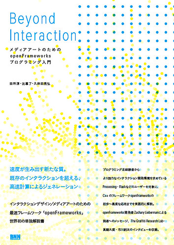 Beyond Interaction