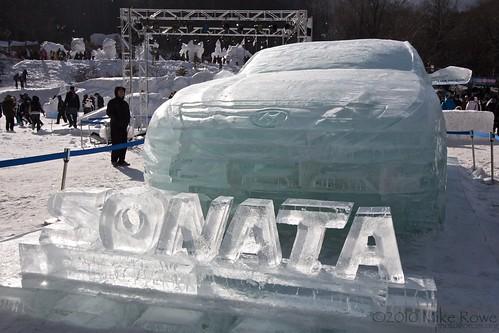 Ice Sonata