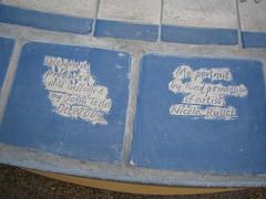 Mo Mowlam Mosaic, Redcar