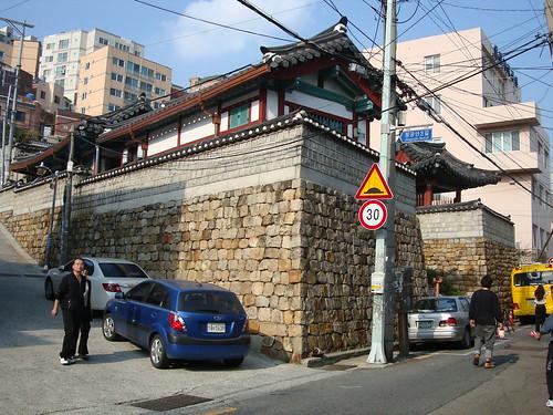 Cheong Bal - Jeonggongdan