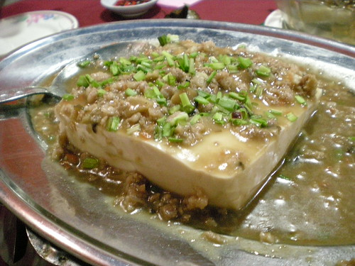 Tofu with minced pork and salted fish