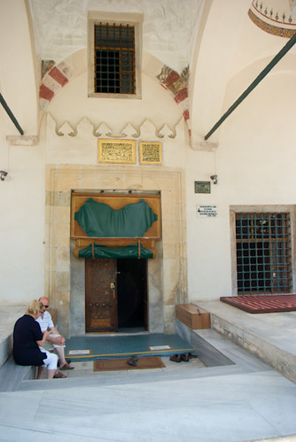 Küçük Ayasofya Camii (The Church of Saints Sergios and Bacchos)