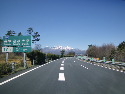 20100330-01