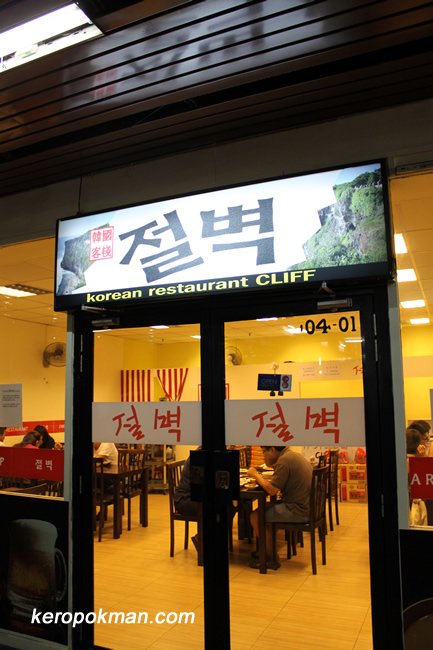 Korean Restaurant Cliff @ Roof Top of Beauty World Centre