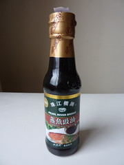 Flavored soy sauce for seafood 蒸鱼豉油