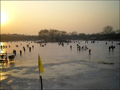 Beijing - amusement on ice