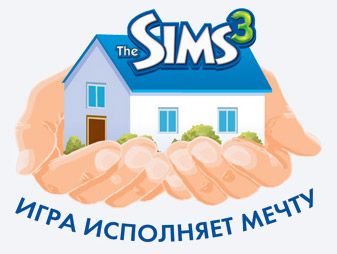 "EA (Russia) to help fund ""Dima's Dream"""