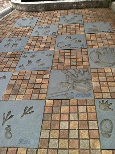 Tezuka Walk of Fame