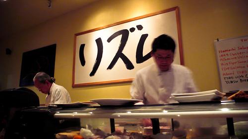 Kabuto Sushi by unicellular