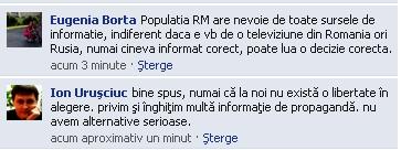 Facebook-5