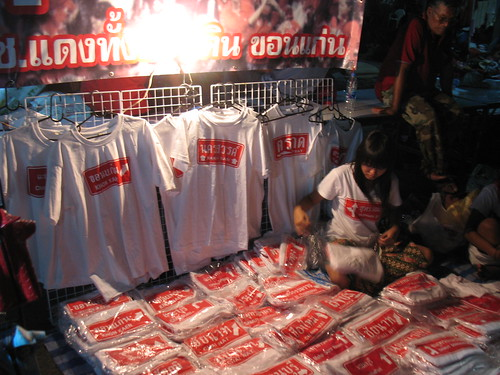 place shirts
