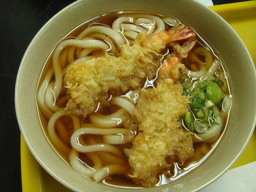 Yagura - Shrimp Tempura Udon