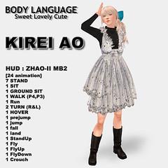 KIREI AO set