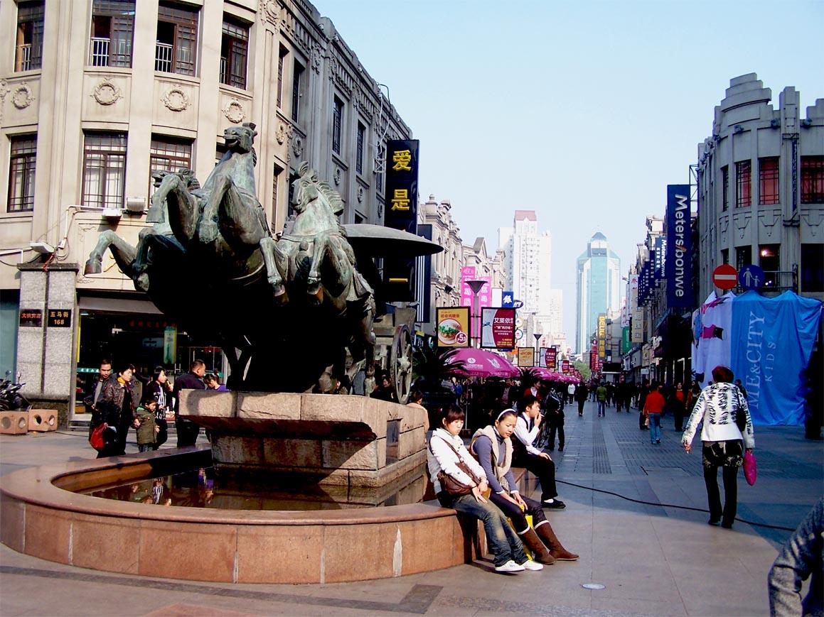 Wumajie 五马街