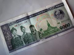Geldschein Laos
