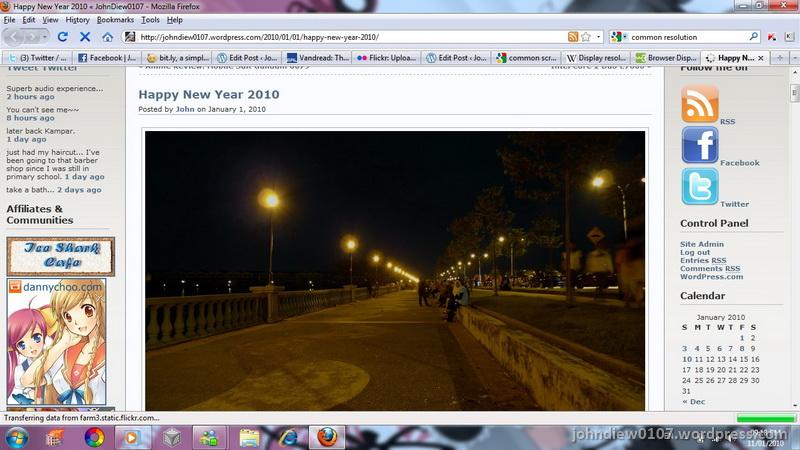 best view 1280